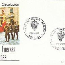 Sellos: EDIFIL 2617, DIA DE LAS FUERZAS ARMADAS, PRIMER DIA ESPECIAL DE 23-5-1981 SFC. Lote 206369790