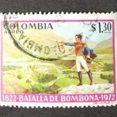 Sellos: 1973 COLOMBIA 150 ANIVERSARIO BATALLA BOMBONA. Lote 206833367