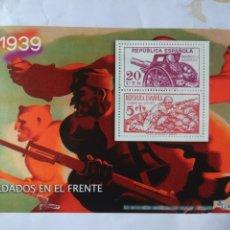 Sellos: SELLO: SOLDADOS EN EL FRENTE 1939. Lote 207966428