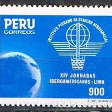 Sellos: PERU Nº 1283, DÍA DE LA DEFENSA AÉREA IBEROAMERICANA, NUEVO ***. Lote 210446927