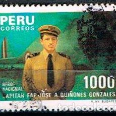 Sellos: PERU Nº 1281, 44 ANIVERSARIO DE LA MUERTE DE JOSÉ ABELARDO QUIÑONES GONZALES, 1914-1941, USADO. Lote 210447051