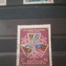 Sellos: SELLOS AUSTRIA (OSTERREICH) MTDOS/1979/200ANIV/INNVIERTEL/ESCUDOS/ANIMALRS/HERALDICOS/ARMAS/EMBLEMAS. Lote 210645753