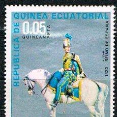 Sellos: GUINEA ECUATORIAL 1043, HÚSAR. ESPAÑA. 1833, USADO. Lote 212617855