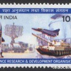Sellos: SELLO INDIA 1999 DEFENCE RESEARCH & DEVELOPMENT ORGANIZATION. Lote 212950712