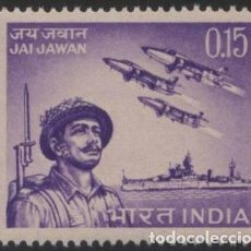 Sellos: SELLO INDIA 1966 S.G 527 INDIAN ARMED FORCES. Lote 212950733