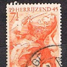 Sellos: HOLANDA IVERT Nº 433 (AÑO 1945), SELLO DE LA LIBERACION, 2ª GUERRA MUNDIAL, USADO. Lote 213341358