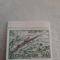 Sellos: 1981 MILITAR ARMAS JUGUSLAVIA UZICE 1841. Lote 215921802