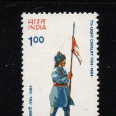 Sellos: INDIA 791** - AÑO 1984 - UNIFORMES MILITARES - BICENTENARIO DEL 7º REGIMIENTO DE CABALLERIA LIGERA. Lote 215922567