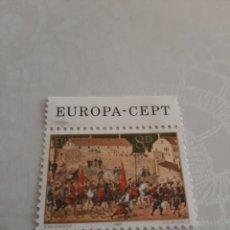 Sellos: EUROPA MILITAR CABALLOS EJERCITO JUGUSLAVIA. Lote 215922958