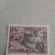 Sellos: II GUERRA MUNDIAL NEBJUSI 1942 TANKE 1981JUGUSLAVIA. Lote 215928056