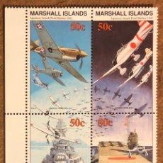 Sellos: ATAQUE JAPONÉS A PEARL HARBOR (2ª GUERRA MUNDIAL) 4 SELLOS ISLAS MARSHALL 1994. MILITAR.. Lote 217176810