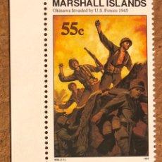 Sellos: INVASIÓN ISLA OKIMAWA POR U.S. NAVY (2ª GUERRA MUNDIAL) 1 SELLO ISLAS MARSHALL DE 1995. MILITAR.. Lote 217177377