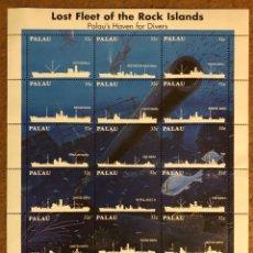 Sellos: DESTRUCTORES HUNDIDOS EN ROCK ISLANDS. HOJA CON 18 SELLOS DE PALAU (1995). MILITAR.. Lote 217178355