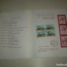 Sellos: PROGRAMA EXPOSICIÓN FILATÉLICA DÍA FUERZAS ARMADAS CON 4 SELLOS Y MATASELLOS DEL EVENTO SEVILLA 1979. Lote 217637745