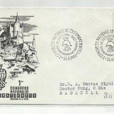 Sellos: CIRCULADA CONGRESO EX COMBATIENTES 1952 DE SEGOVIA A SABADELL BARCELONA. Lote 221265795