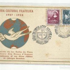 Sellos: IBERIA CULTURAL FILATELICA SPD CONGRESO EUCARISTICO 1952 BARCELONA. Lote 221266206