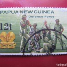 Sellos: +PAPUA NUEVA GUINEA, 1985, FUERZAS DE DEFENSA, SELLO SOBRECARGADO YVERT 494. Lote 222869706