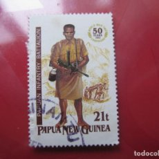Sellos: +PAPUA NUEVA GUINEA, 1992, 50 ANIV.CAMPAÑAS DE LA SEGUNDA GUERRA MUNDIAL, YVERT 659. Lote 222877500