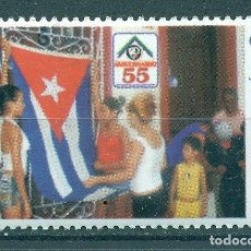 Sellos: 6007 CUBA 2015 MNH THE 50TH ANNIVERSARY OF THE CDR. Lote 226310485