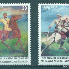Sellos: 6163 CUBA 2016 MNH THE 120TH ANNIVERSARY OF THE DEATH OF ANTONIO MACEO GRAJALES, 1845-1896. Lote 226310563