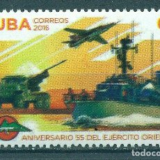 Sellos: 6090 CUBA 2016 MNH THE 55TH ANNIVERSARY OF THE EASTERN ARMY. Lote 226310593