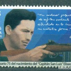 Sellos: 5970 CUBA 2015 MNH THE 75TH ANNIVERSARY OF THE BIRTH OF ELISEO REYES RODR?GUEZ, 1940-1967. Lote 226310780