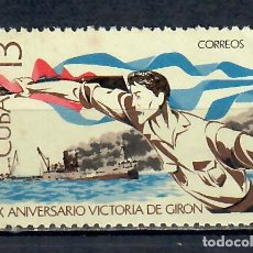 Sellos: 1693-2 CUBA 1971 U THE 10TH ANNIVERSARY OF THE GIRON VICTORY. Lote 226310995