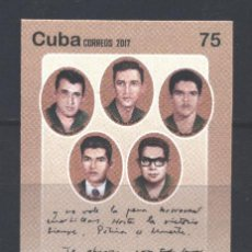 Sellos: 6238BR-1 CUBA 2017 MNH THE 50TH ANNIVERSARY OF THE DEATH OF CHE GUEVARA, 1928-1967. Lote 226311030