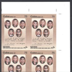 Sellos: 6238BR-4 CUBA 2017 MNH THE 50TH ANNIVERSARY OF THE DEATH OF CHE GUEVARA, 1928-1967. Lote 226311035