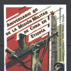 Sellos: 6343NP-1 CUBA 2018 MNH THE 40TH ANNIVERSARY OF THE MILITARY MISSION IN ETHIOPIA. Lote 226311116