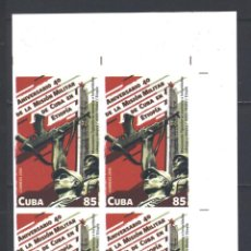 Sellos: 6343NP-4 CUBA 2018 MNH THE 40TH ANNIVERSARY OF THE MILITARY MISSION IN ETHIOPIA. Lote 226311121