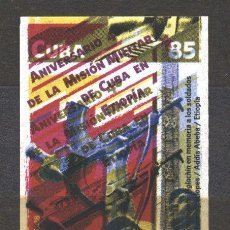 Sellos: 6343BR-1 CUBA 2018 MNH THE 40TH ANNIVERSARY OF THE MILITARY MISSION IN ETHIOPIA. Lote 226311303