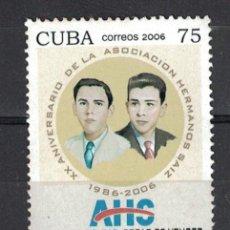 Sellos: 4875 CUBA 2006 MNH THE 20TH ANNIVERSARY OF THE SAIZ BROTHERS. Lote 226311480