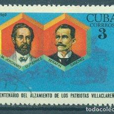 Sellos: 1460 CUBA 1969 U THE 100TH ANNIVERSARY OF THE VILLACLARENOS PATRIOTS REBELLION. Lote 226311608