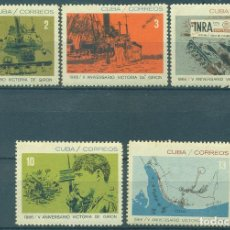 Sellos: 1163 CUBA 1966 MNH THE 5TH ANNIVERSARY OF THE GIRON VICTORY. Lote 226312180