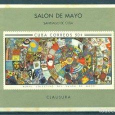 Sellos: 1362 CUBA 1967 MLH CONTEMPORARY ART, HAVANA EXHIBITION FROM THE PARIS SALON DE MAYO. Lote 226312276