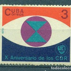 Sellos: 1631 CUBA 1970 MNH THE 10TH ANNIVERSARY OF THE REVOLUTION DEFENCE COMMITTEES. Lote 226312678
