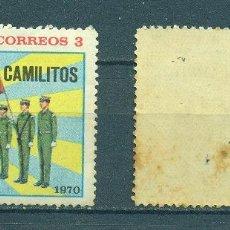 Sellos: 1663 CUBA 1970 MNH THE CAMILO CIENFUEGOS MILITARY SCHOOL. Lote 226312755