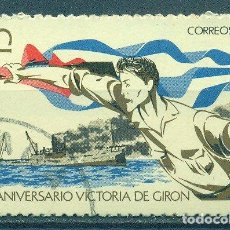 Sellos: 1693 CUBA 1971 U THE 10TH ANNIVERSARY OF THE GIRON VICTORY. Lote 226312800