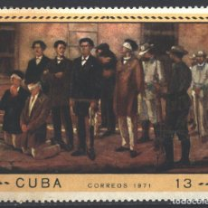 Sellos: 1735 CUBA 1971 MNH THE 100TH ANNIVERSARY OF THE EXECUTION OF MEDICAL STUDENTS. Lote 226312915
