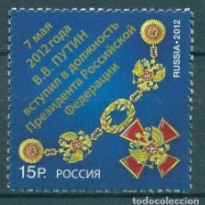 Sellos: RU1823 RUSSIA 2012 MNH PUTIN - INTRODUCTION INTO THE POST OF PRESIDENT OF RUSSIA. Lote 226313208