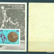 Sellos: 1850 CUBA 1973 MNH CUBAN MEDALS IN OLYMPIC GAMES - MUNICH 1972, GERMANY. Lote 226313235
