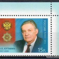 Sellos: RU1839 RUSSIA 2012 MNH OLEG EMELIANOVICH KUTAFIN, 1937-2008 - FULL CAVALIER OF THE ORDER FOR MERIT T. Lote 226313251