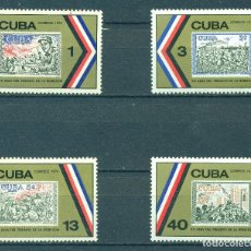 Sellos: 1933-2 CUBA 1974 MNH THE 15TH ANNIVERSARY OF REVOLUTION - REVOLUTION STAMPS OF 1960. Lote 226313306