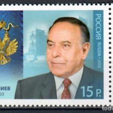 Sellos: RU1939 RUSSIA 2013 MNH THE ORDER OF THE ST. ANDREW. Lote 226313336