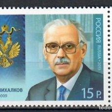 Sellos: RU1976 RUSSIA 2013 MNH THE 100TH ANNIVERSARY OF THE BIRTH OF SERGEI MIKHALKOV, 1913-2009. Lote 226313431
