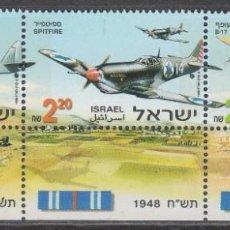 Sellos: ISRAEL Nº 1470/2, AVIONES DE LA GUERRA DE LA INDEPENDENCIA, NUEVO *** CON TAB EN TIRA. Lote 228025005