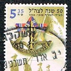 Sellos: ISRAEL Nº 1462, 50 NIVERSARIO DE LAS FUERZAS ARMADAS ISRAELIES. USADO. Lote 228026060