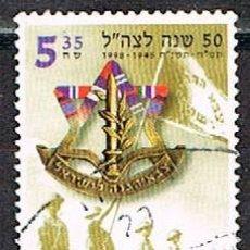 Sellos: ISRAEL Nº 1462, 50 NIVERSARIO DE LAS FUERZAS ARMADAS ISRAELIES. USADO CON TAB. Lote 228026280