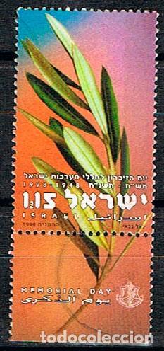 ISRAEL Nº 1462, DÍA DEL RECUERDO, RAMA DE OLIVO. USADO CON TAB (Sellos - Temáticas - Militar)